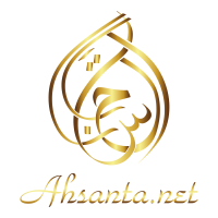 Logo Ahsanta.net Conception E-commerce