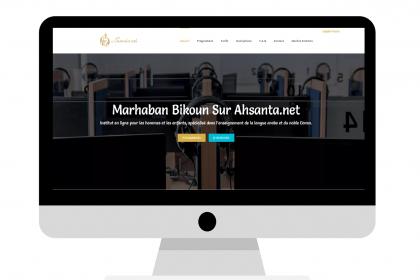 Création de site internet Ahsanta.net Conception E-commerce