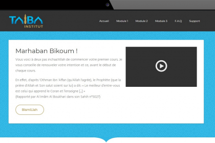 Institut Taiba Cours de Coran en E-learning