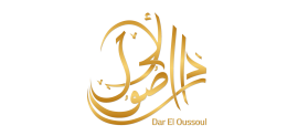 Logo Dar el Oussoul - Conception E-commerce